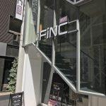 【実際に行ってみた(体験レポ)】FiNCFit(フィンクフィット)の無料体験とは?